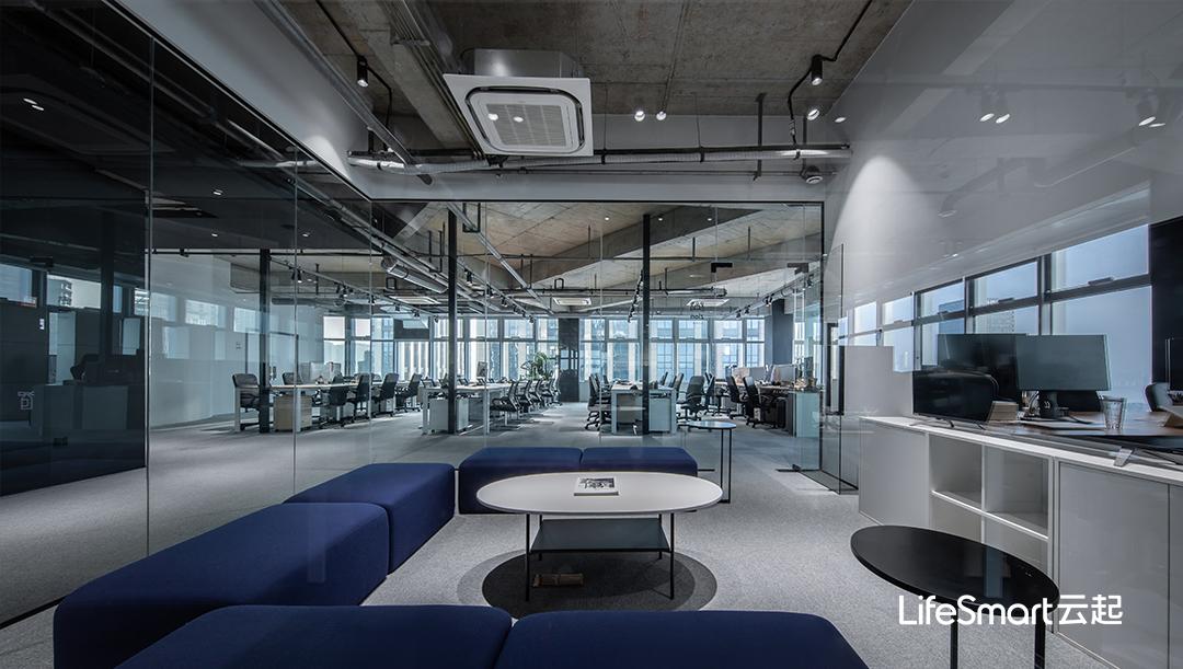 LifeSmart云起举办总部乔迁典礼暨视界系列产品品鉴会